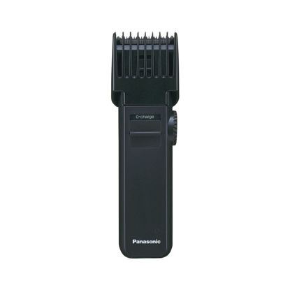 Picture of Trimmer
