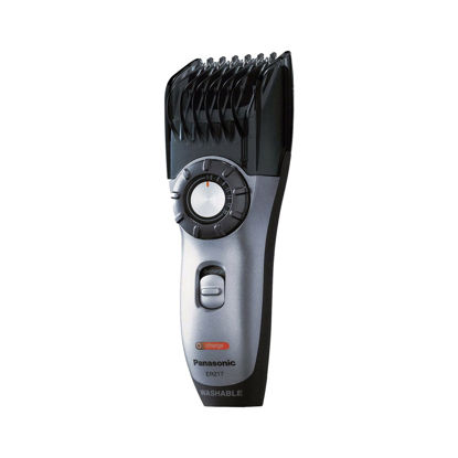 Picture of Beard Trimmer