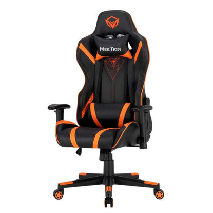 """Picture of Gaming chair with backrest adjustable 180 degrees black color<br>CHR15"""""""