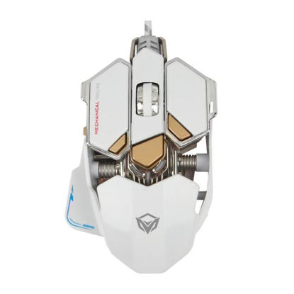 """Picture of Professional wired mechanical gaming mouse<br>M990 white"""""""