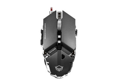"""Picture of Programmable metal gaming mouse<br>M985 Gray"""""""