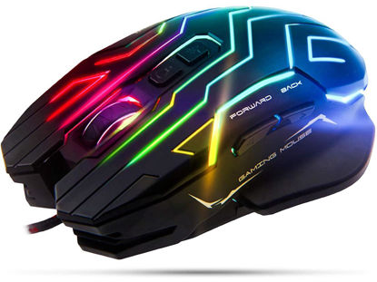 """Picture of RGB gaming mouse<br>GM22"""""""