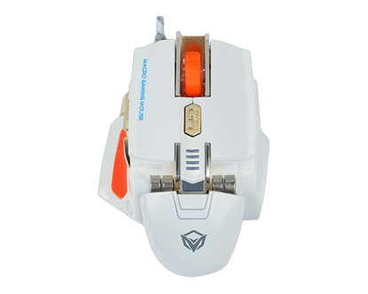 """Picture of Wired USB gaming mouse<br>M975 White"""""""