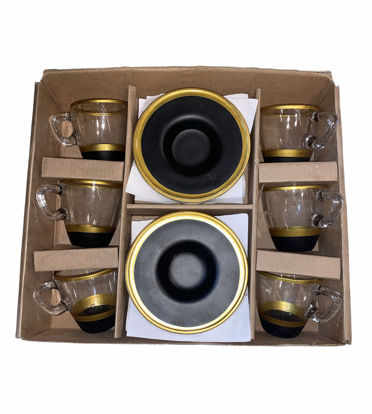 Picture of A set of six cups