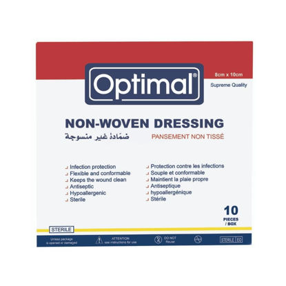 Picture of Optimal Non Woven Dressing 8*10CM-10PCS